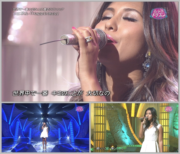 20170115.11.06 Che'Nelle - Happiness (Music Dragon 2015.02.13 HDTV) (JPOP.ru).ts.jpg