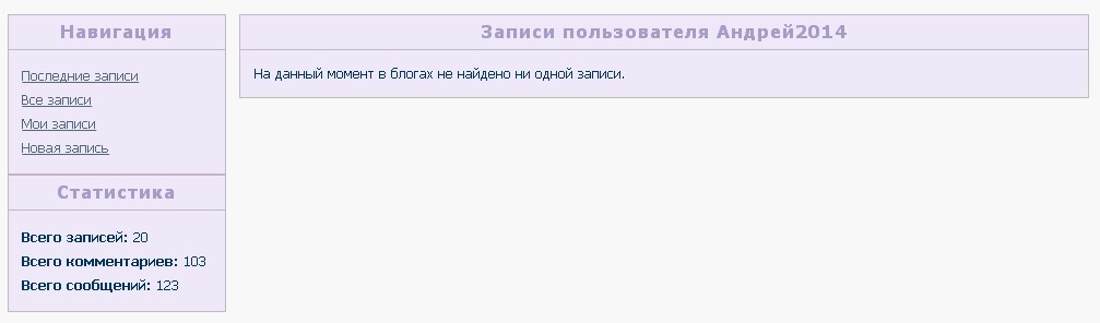 http://i5.imageban.ru/out/2017/01/16/2b198a9440d4e67eb40d088b0bfa0194.jpg