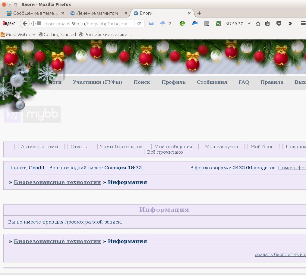 http://i5.imageban.ru/out/2017/01/16/4d425b6f376d48c89ceae160f46b2c82.png