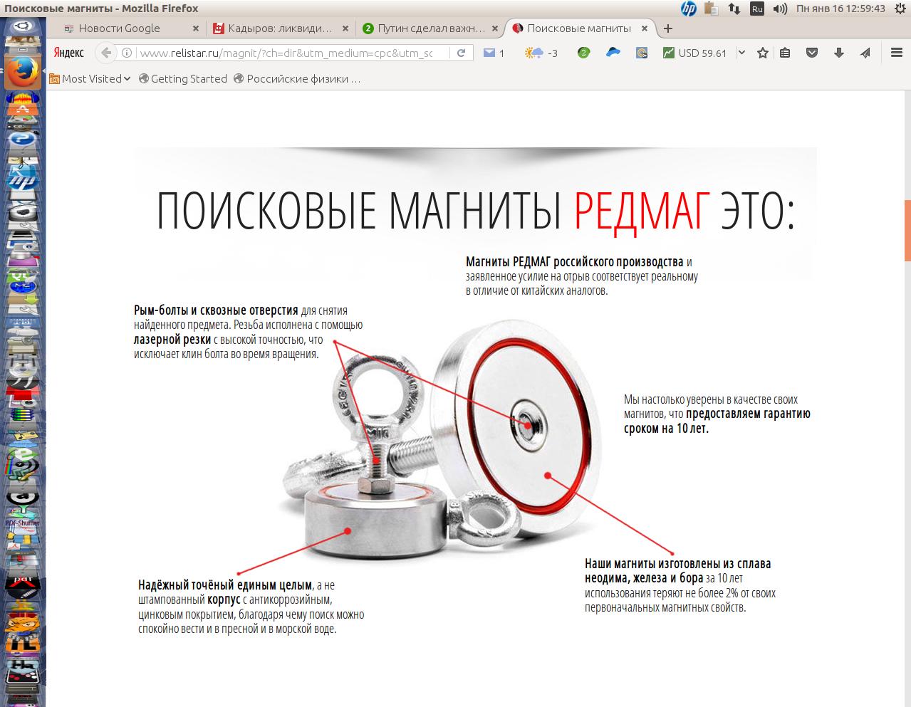 http://i5.imageban.ru/out/2017/01/16/ed59c335fdf8a7c3e648b6f687745b2f.png