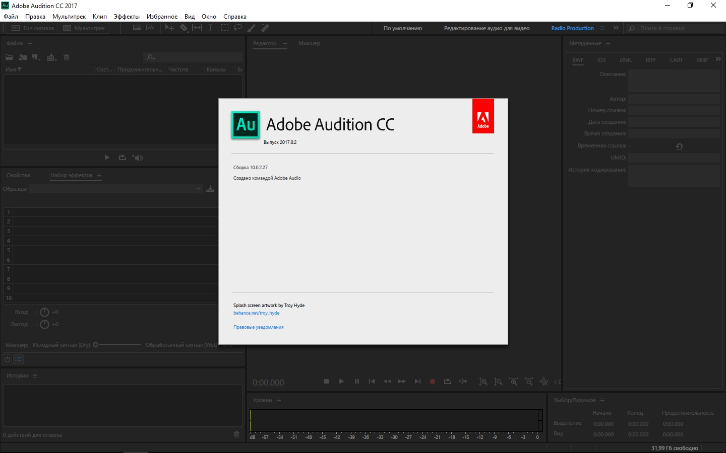 Adobe Audition CC 2017.0.2 10.0.2.27 RePack by KpoJIuK (2016) Multi/Русский