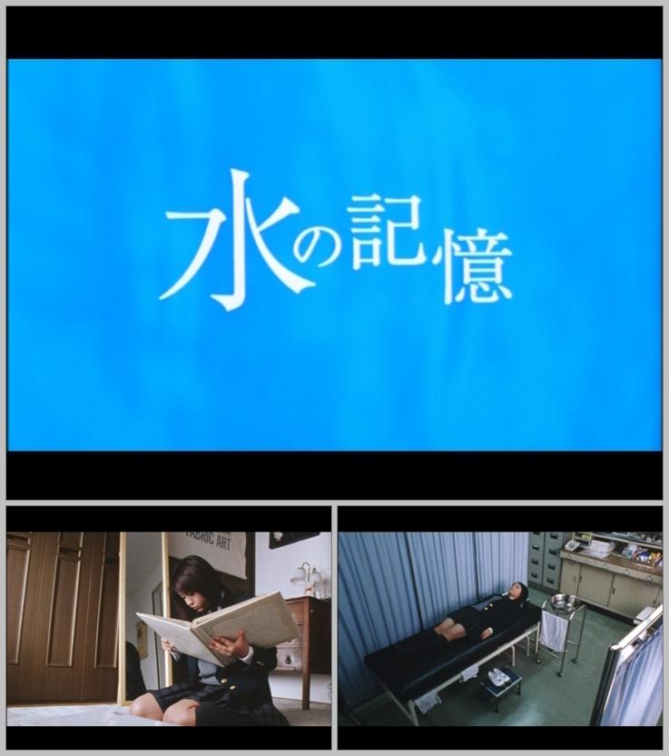 20170115.19.04 Abe Asami - Riyuu (DVD) (JPOP.ru) screen.jpg
