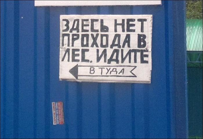 В Ялте классно!