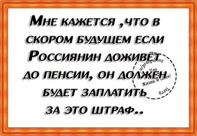 [Изображение: d54111d54f22a0066309b95a3b700780.jpg]