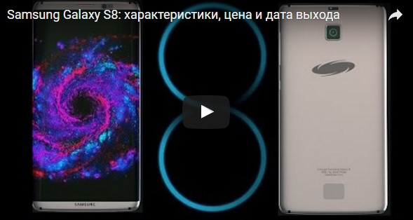 Картинки: yotaphone 3 выйдет в 2017 году - hi-tech