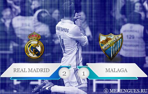 Real Madrid C.F. - Malaga C.F. 2:1