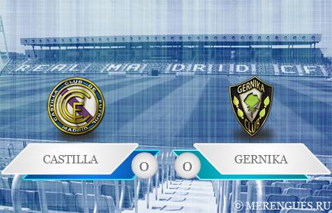 Real Madrid Castilla - Gernika Club 0:0