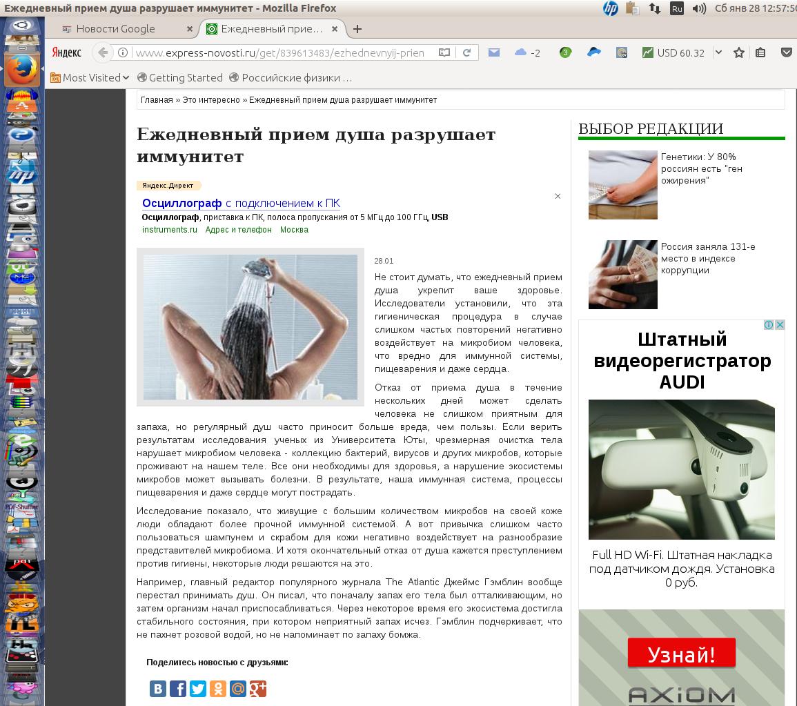 http://i5.imageban.ru/out/2017/01/28/f946d3c143ae21ca838fda7c0c006115.png