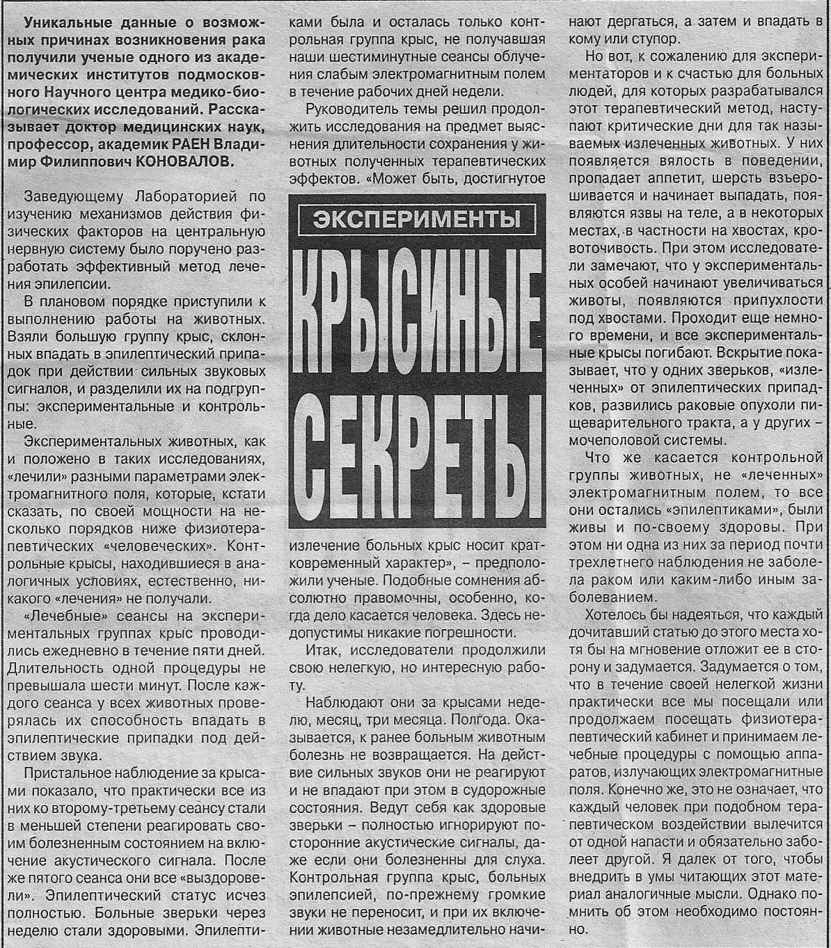 http://i5.imageban.ru/out/2017/01/29/1a24a5c31c1686c10faabc2375a6f84e.jpg