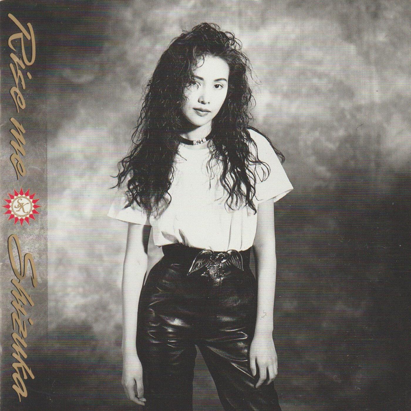 20170129.05.21 Shizuka Kudo - Rise me (1993) cover.jpg
