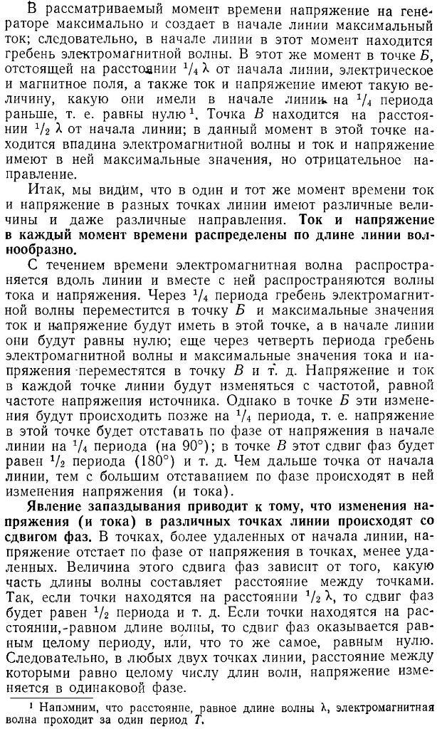 http://i5.imageban.ru/out/2017/02/07/c7b7efd6647af9c4fb597f2f01781907.jpg