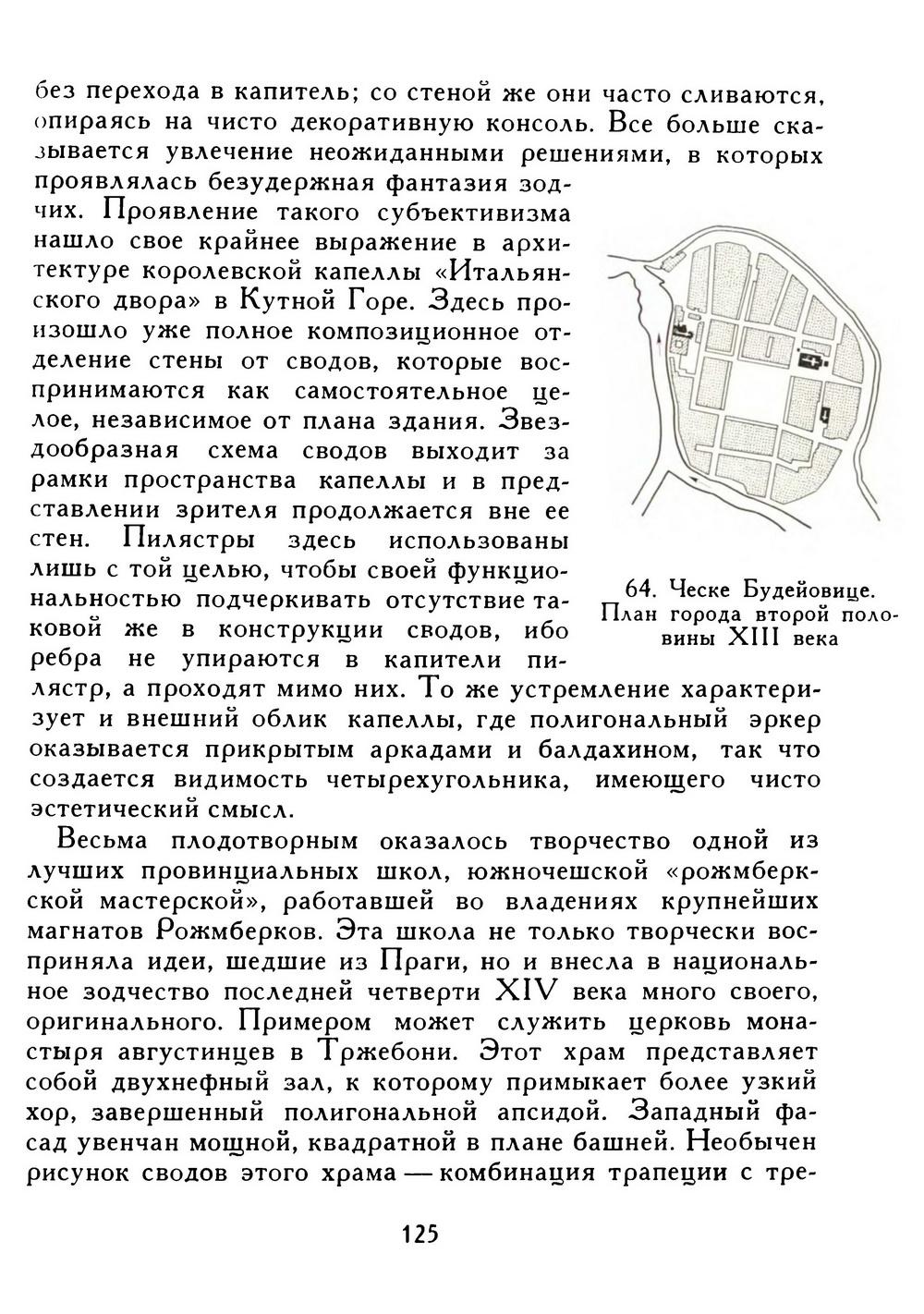 http://i5.imageban.ru/out/2017/02/09/d2cf94b6b7ff4b7638d614f7a2a7af32.jpg