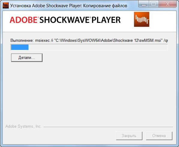 Adobe Shockwave Player 12.2.5.196 | Full / Slim (2017) MULTi / Русский