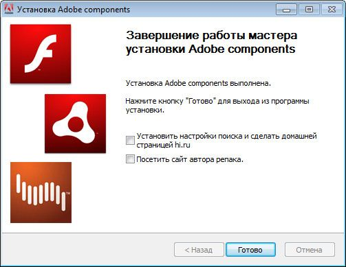 Adobe components: Flash Player 24.0.0.221 + AIR 24.0.0.180 + Shockwave Player 12.2.5.196 RePack by D!akov