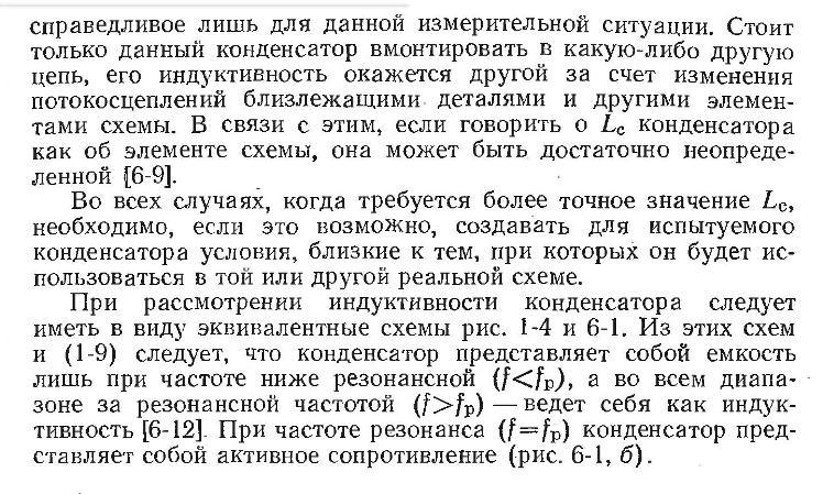 http://i5.imageban.ru/out/2017/02/24/9278642d8221c6afa74c5a34a2411c32.jpg