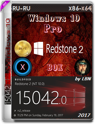 Windows 10 Pro 15042.0 rs2 BOX by Lopatkin (x86-x64) (2017) Rus