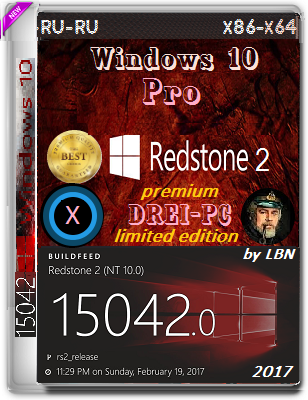 Windows 10 Pro 15042.0 rs2 DREI-PC PREMIUM LIMITED EDITION by Lopatkin (x86-x64) (2017) Rus