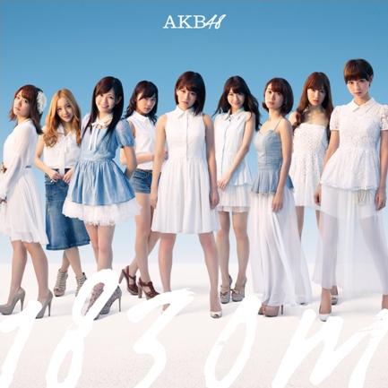 20170301.0533.1 AKB48 - 1830m (DVD) (JPOP.ru) cover 2.jpg