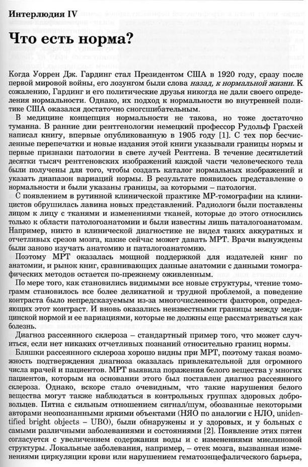 http://i5.imageban.ru/out/2017/03/03/69160a2fdccfb4eb2f45663e19029db9.jpg