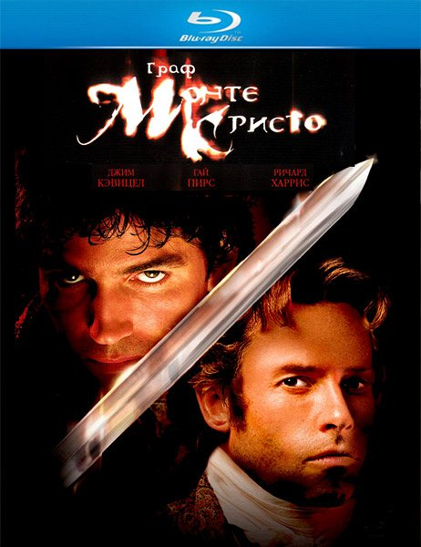 the count of monte cristo revenge