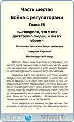 http://i5.imageban.ru/out/2017/03/08/765670772449531b47a04123dfa33512.jpg