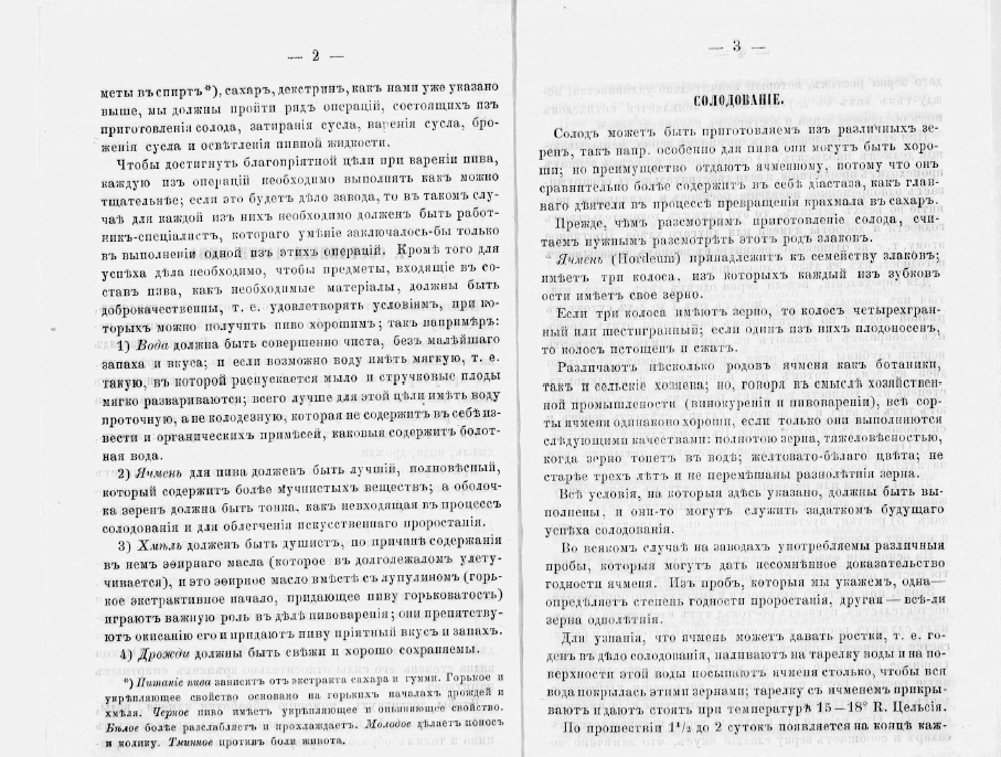 http://i5.imageban.ru/out/2017/03/10/3f617ce9146f6e3a534aea3cc2c82bf1.jpg