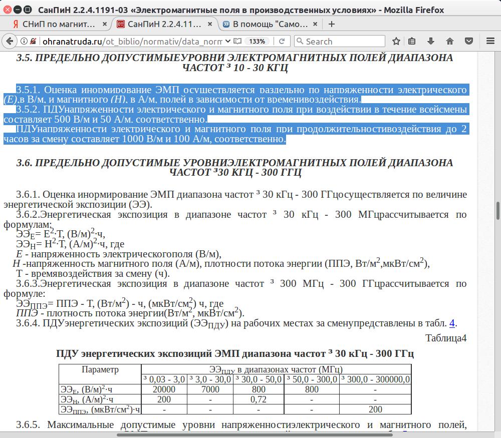 http://i5.imageban.ru/out/2017/03/10/98def816edaf70882dbc53d1317bfca7.png