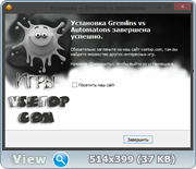 Gremlins vs Automatons (2016) [Ru/Multi] (1.0.0.200) Repack VseTop [Early Access] - скачать бесплатно торрент