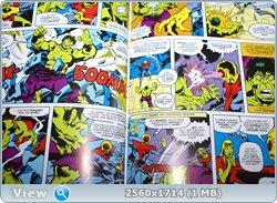 Marvel Официальная коллекция комиксов №84 -  Невероятный Халк. В сердце атома
