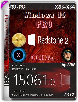 Windows 10 Pro 1703 15061.0 rs2 LIMITa by Lopatkin (x86-x64) (2017) Rus