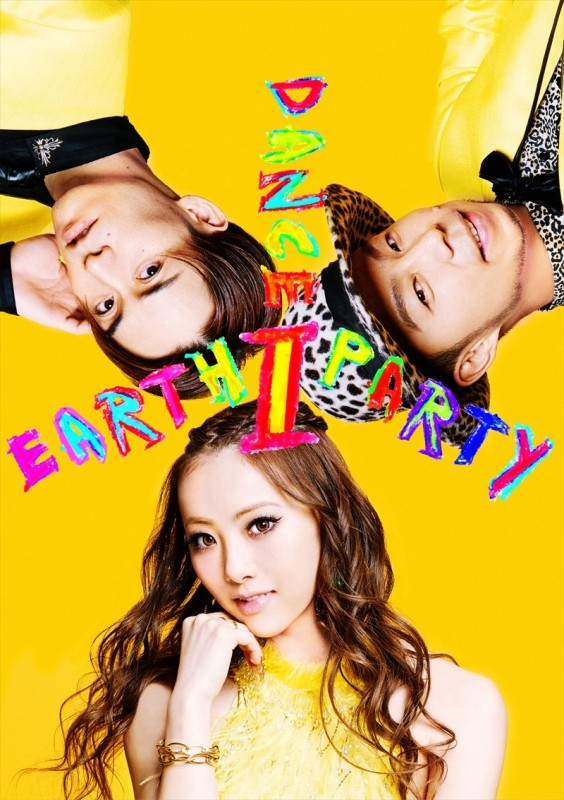 20170320.1112.07 Dance Earth Party - I (M4A) cover.jpg