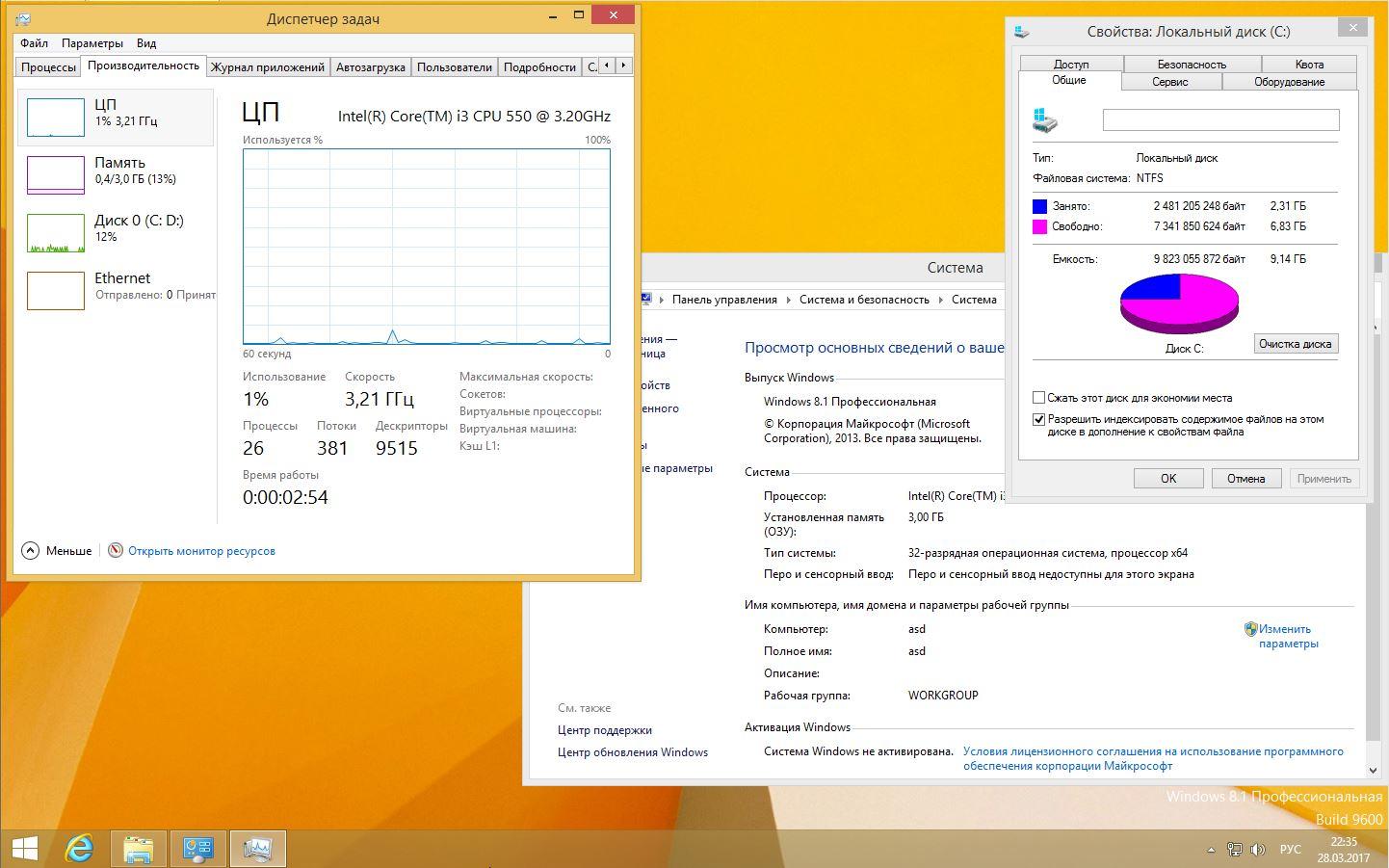 Скачать Windows 8.1 Pro X64