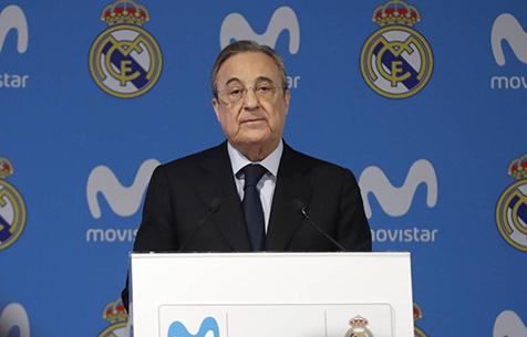 """Флорентино Перес: """"Федерация футбола Испании должна измениться"""""""