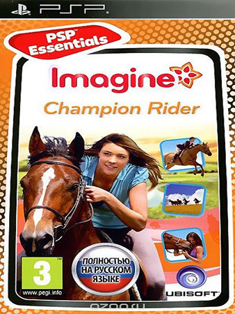 Imagine Champion Rider (Horsez ranch rescue) [ULES-01273] [RUS] (2009) [PSP] [EUR] 6.60 PRO B-10 [Unofficial] [Ru]