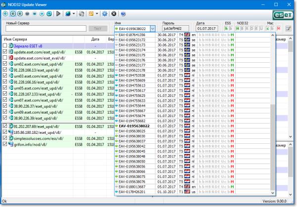 Скачать Nod32 6 для Windows 7