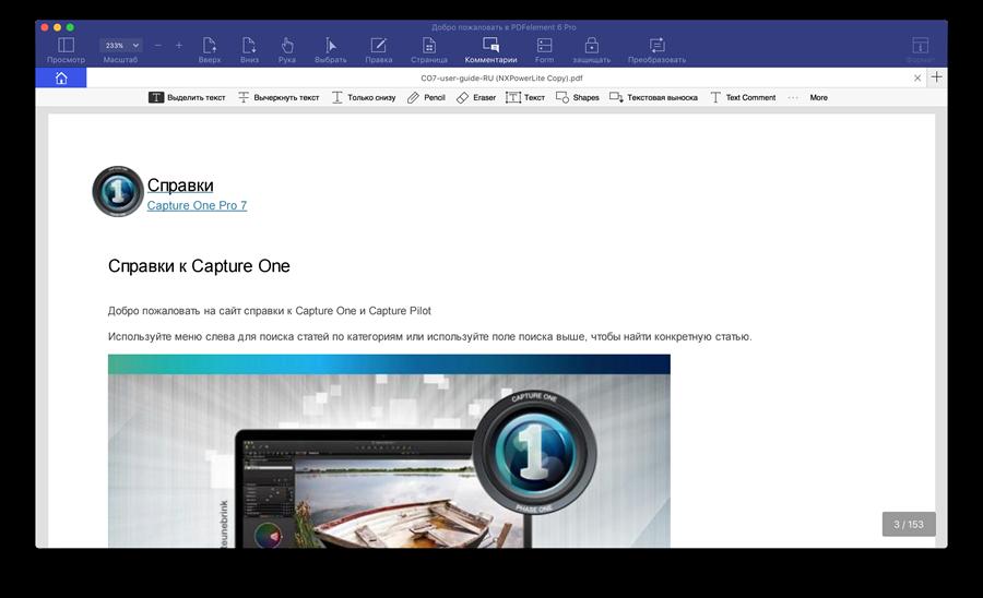 wondershare pdf converter pro 4.0 5 crack