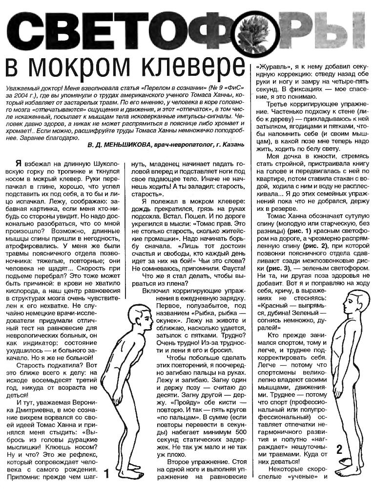 http://i5.imageban.ru/out/2017/04/07/d2e9534b482f5dd969a12421d287d612.jpg