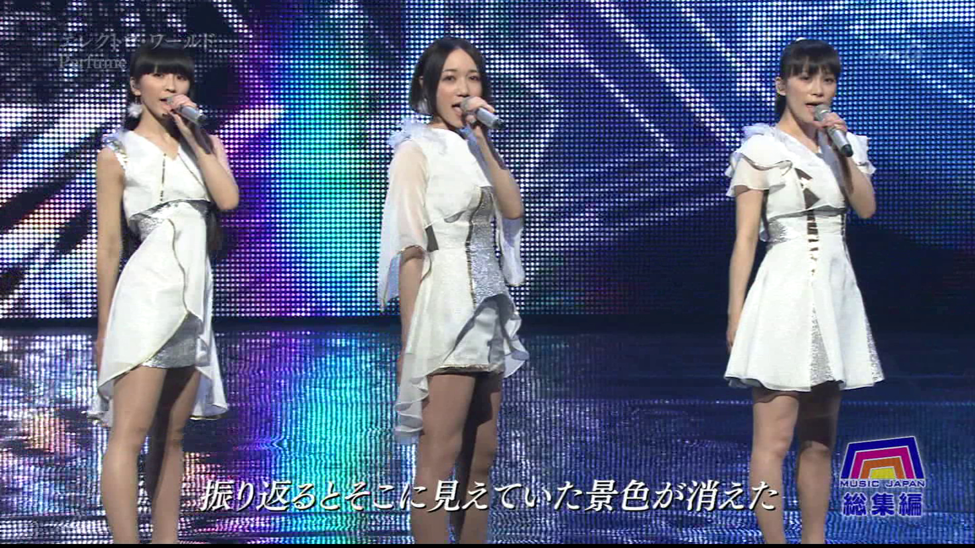 20170411.0446.1 Perfume - Electro World (Music Japan MJ Special Night 2016.04.04) (JPOP.ru).ts.jpg
