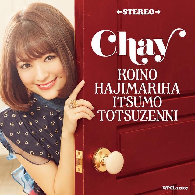 20170413.0820.03 chay - Koi no Hajimari wa Itsumo Totsuzen ni cover 2.jpg