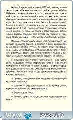 http://i5.imageban.ru/out/2017/04/15/105309340e331f58a4ae0b973f75cf6c.jpg