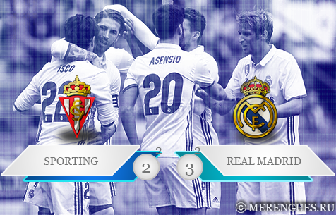 Sporting de Gijon - Real Madrid C.F. 2:3
