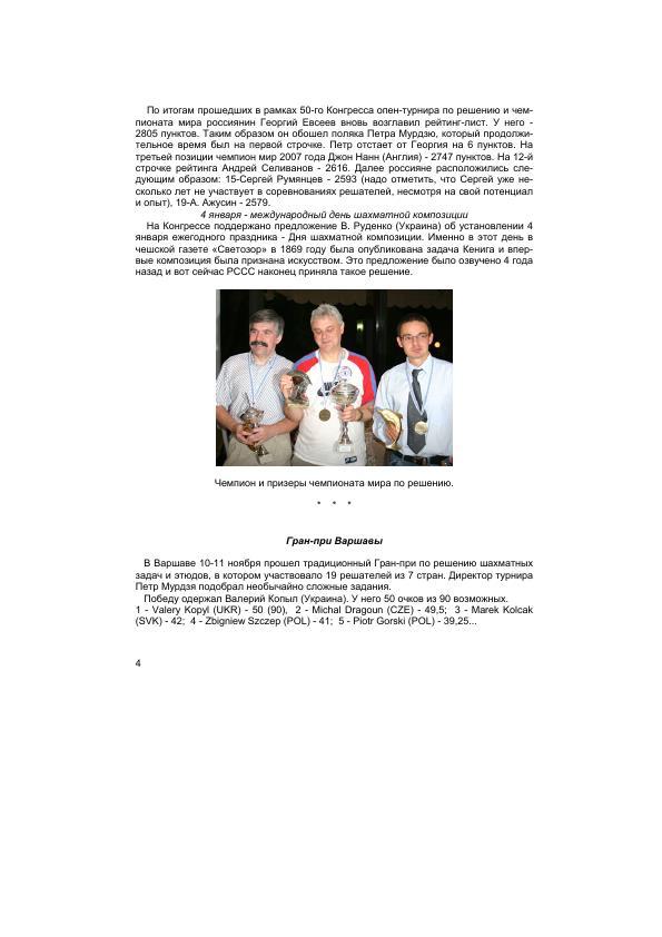 http://i5.imageban.ru/out/2017/04/17/254a15486d6098e40e856230feb8bb13.jpg