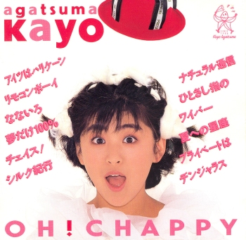 20170417.0809.09 Kayo Agatsuma - OH!CHAPPY (Oh! Chappy) (1988) cover.jpg
