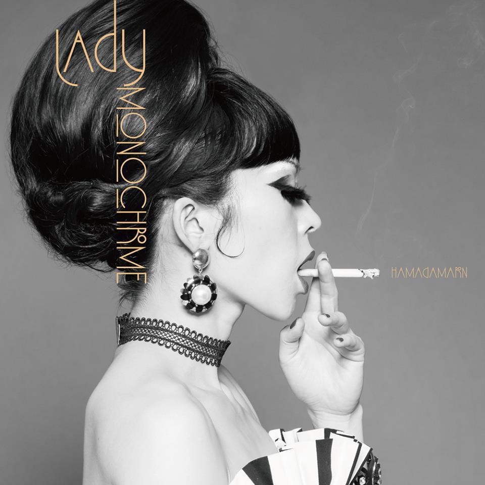 20170417.0809.10 Maron Hamada - Lady Monochrome (FLAC) cover.jpg