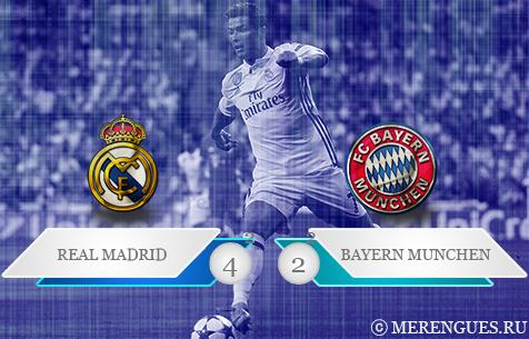 Real Madrid C.F - FC Bayern Munchen 4:2