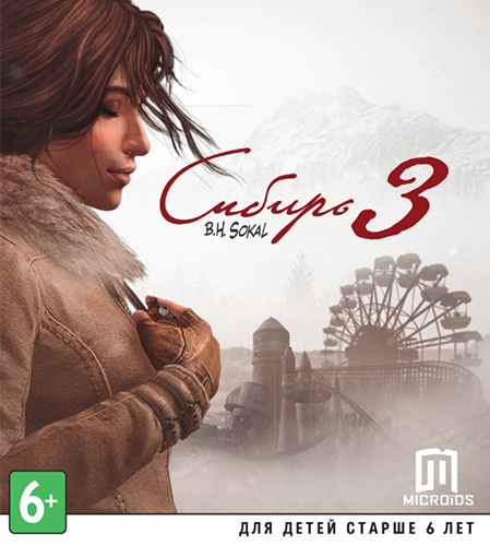 Сибирь 3 / Syberia 3: Deluxe Edition (2017) PC | Steam-Rip от R.G. Игроманы