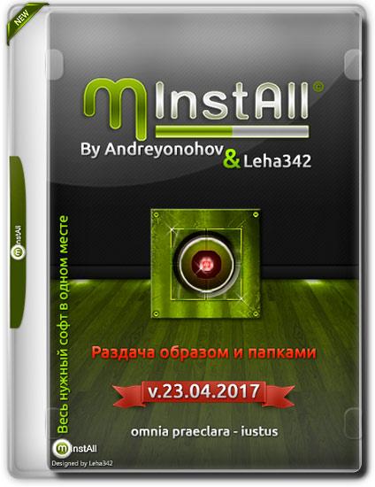 MInstAll v.23.04.2017 (2017) PC | by Andreyonohov & Leha342