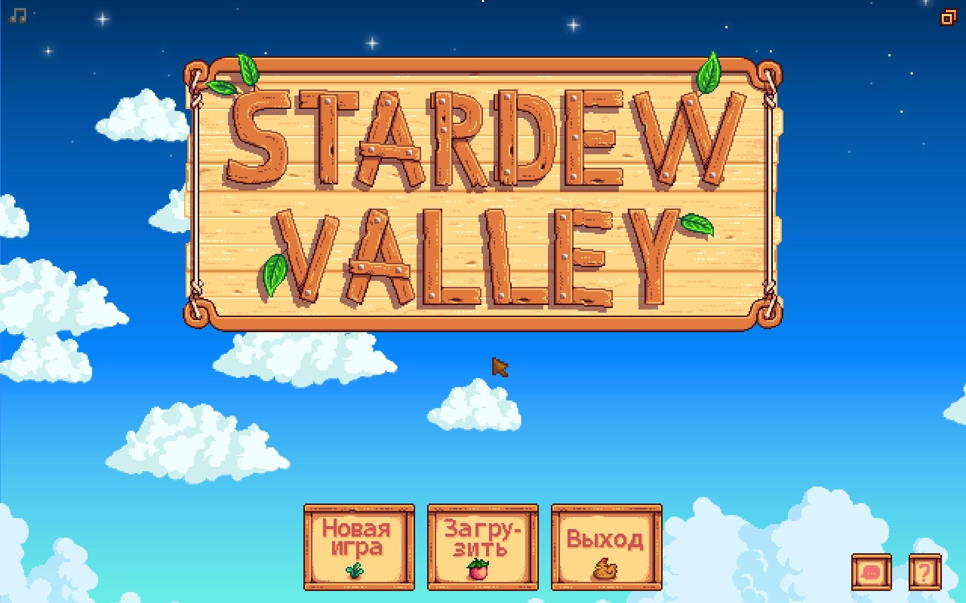 stardew_valley_01.jpg