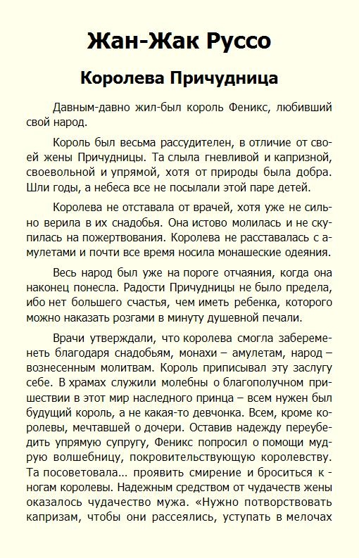 http://i5.imageban.ru/out/2017/04/26/2a274f05447bdaa8d0eb90b33a6d45ef.jpg