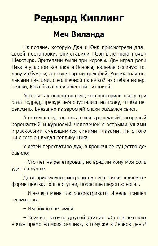 http://i5.imageban.ru/out/2017/04/26/8f2cf729f4855b81a2d0d09651f061a4.jpg